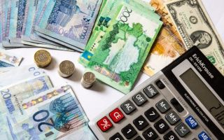 Европейские облигации