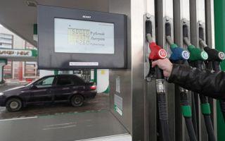 Почему цена на бензин в России растет, а во всем мире падает