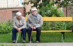 Поддержка пенсионеров в кризис — размеры социальных выплат
