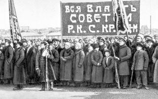 Причины апрельского кризиса 1917 года