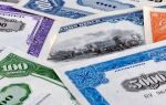 Купонные и бескупонные облигации банка России