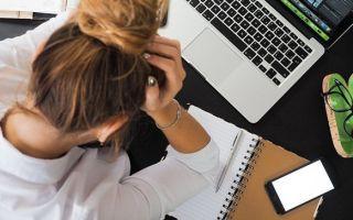 Куда писать заявление о мошенничестве в интернете