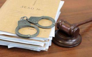 Мошенничество: срок исковой давности по уголовным делам
