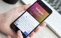 Как пожаловаться на мошенников в Инстаграм / Instagram
