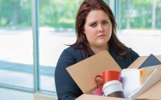 Выплаты и компенсации при увольнении по сокращению