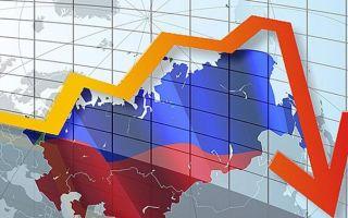 Кризис в России 2014 — 2015 года