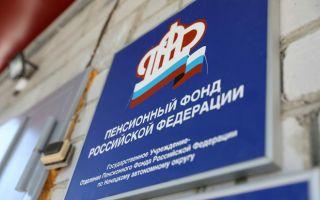 Зачем повысили пенсионный возраст в России и к чему это привело