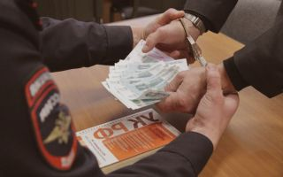 Статья 290 УК РФ «Взятка»: суть статьи, степень ответственности, нюансы