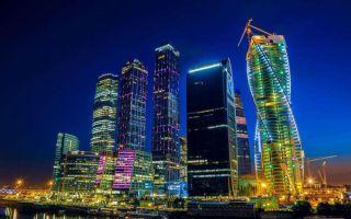 Виды государственных облигаций Российской Федерации
