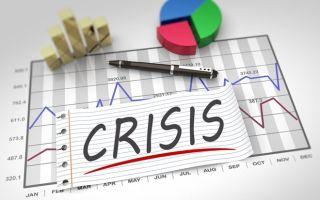Причины мирового экономического кризиса