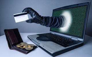 Какая ответственность предусмотрена за интернет-мошенничество
