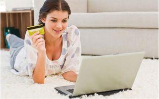 Как найти работу на дому без мошенничества