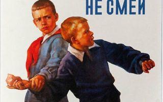 Какое наказание предусмотрено за хулиганство: ст. 213 УК РФ