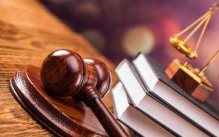 Методика расследования мошенничества