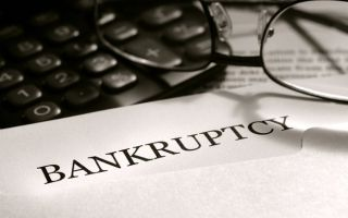 Порядок признания физического лица банкротом