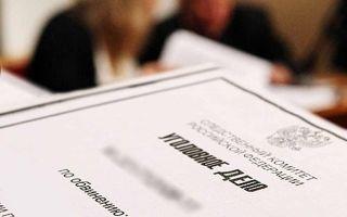 Ответственность за дачу ложных показаний: статья 306 УК РФ