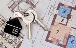 Мошенничество с квартирами — схемы, как доказать