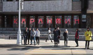 Россия после каникул от Дмитрия Потапенко