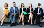 Сколько платят на бирже труда по безработице