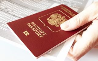 Что делать если мошенники узнали паспортные данные