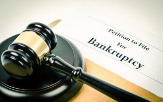 Основания для признания предприятия банкротом