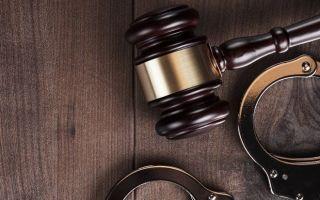 Статья 159 часть 3 УК РФ — какое наказание грозит за мошенничество