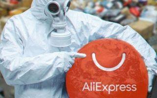 Передается ли коронавирус через посылки из Китая