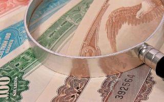 Котировки корпоративных облигаций на Московской бирже