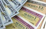 Акции, облигации и другие ценные бумаги