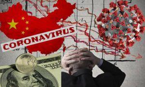 Финансово экономический кризис из за коронавируса