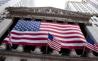 Доходность государственных облигаций США