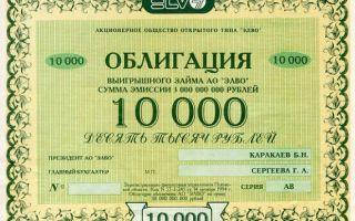 Облигации сбербанка — стоимость и доходность