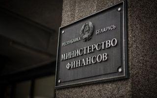 Облигации Беларусь