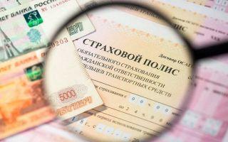 Страховое мошенничество — основные виды